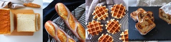 Pleasant-Bread-パンのイメージ