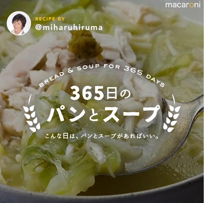 macaroni動画01